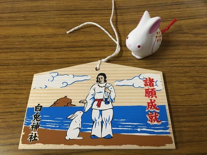 おみくじと絵馬(白兎神社)