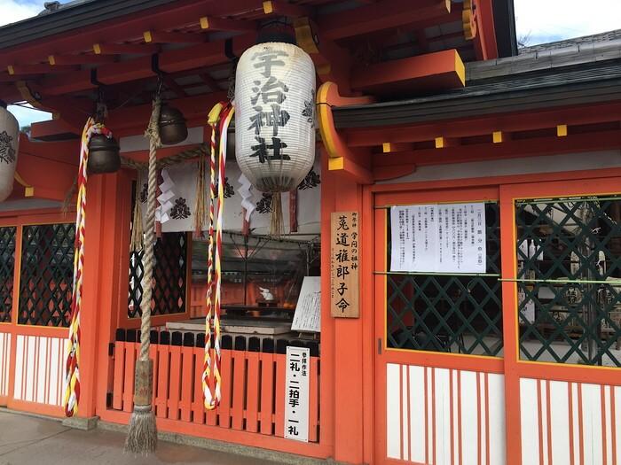 宇治神社本殿