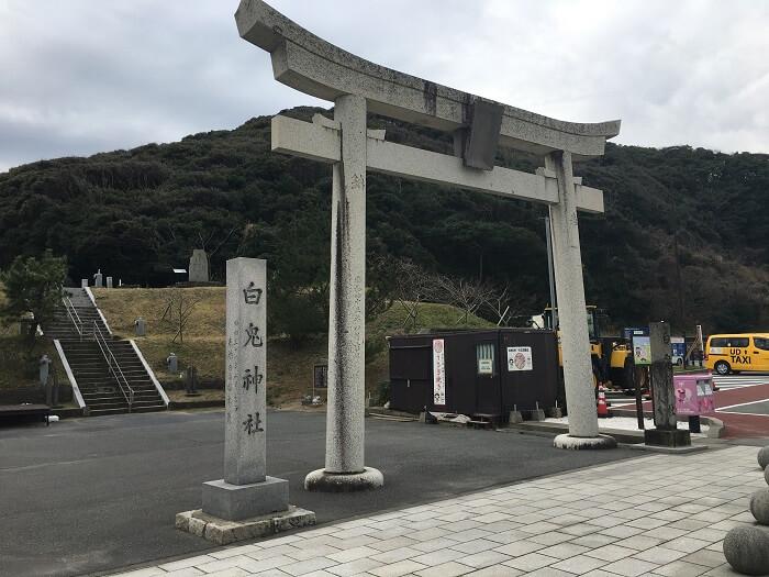 白兎神社入口の鳥居