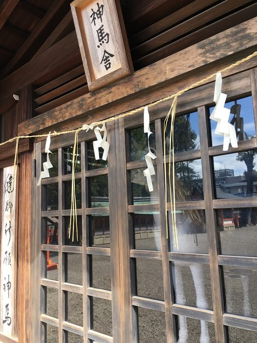神馬舎(八坂神社)