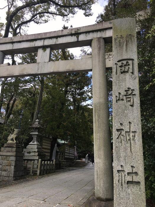 岡崎神社鳥居