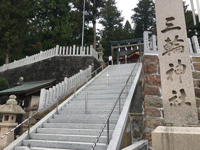 三輪神社(兵庫県三田市)入口