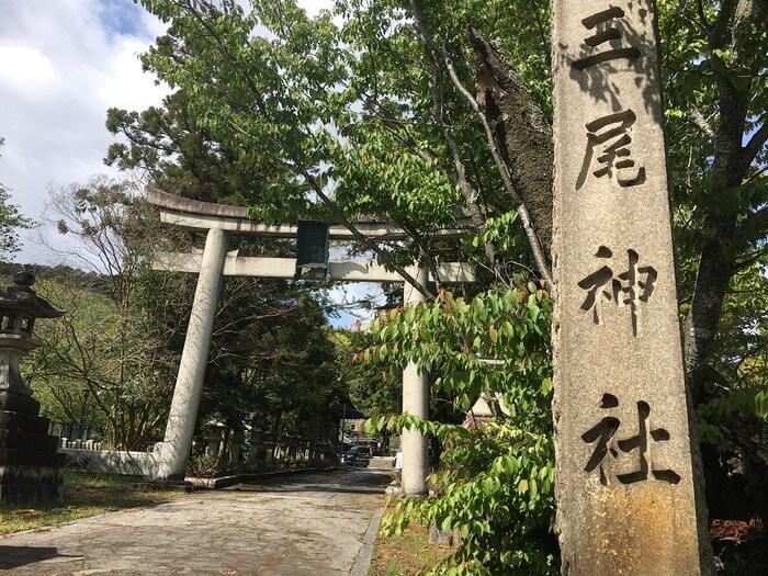 三尾神社鳥居